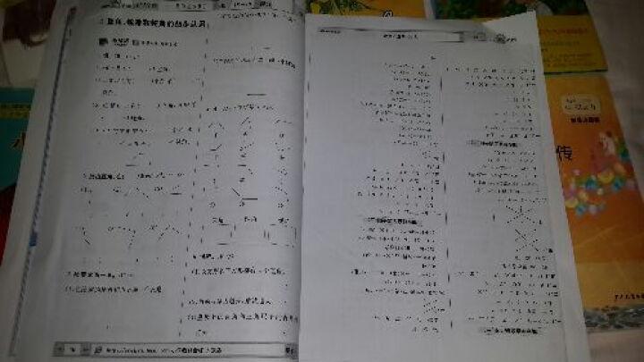 金星教育·小学教材全练:二年级语文(上 人教课标版 2014) 晒单图