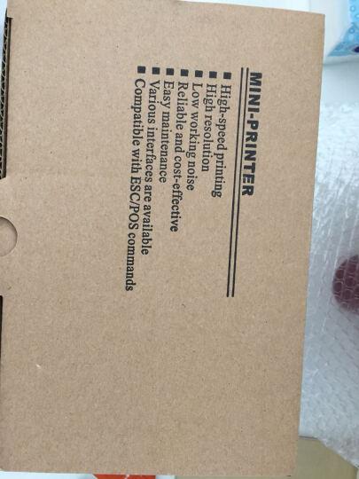 佳博GP-2290XII WIFI/GPRS蓝牙热敏打印机自动接单美团饿了百度外卖打印机 1个蓝牙4.0(USB接口) 晒单图