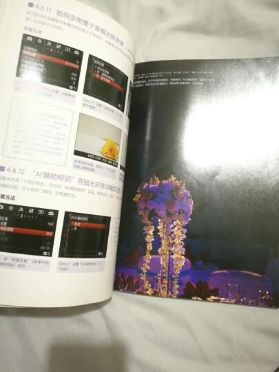 索尼微单摄影从新手到高手(全新畅销升级版) 晒单图
