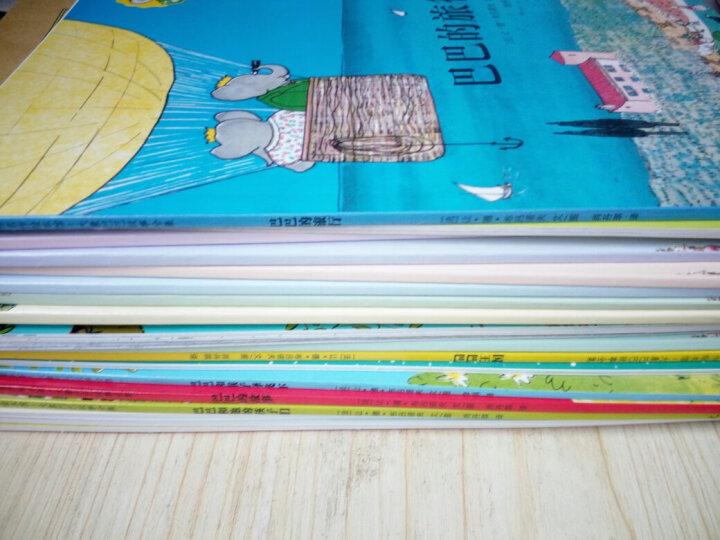 北斗童书·蛋蛋学校:沙漠、高山、海洋、洞穴(套装全4册) 晒单图