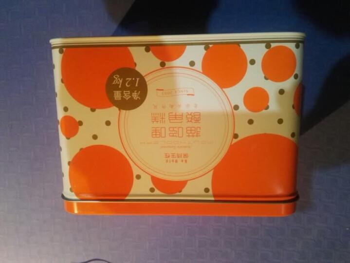 猫哆哩 蜜饯果脯 休闲零食 百香果糕 西番莲果派礼盒1200g/盒 晒单图