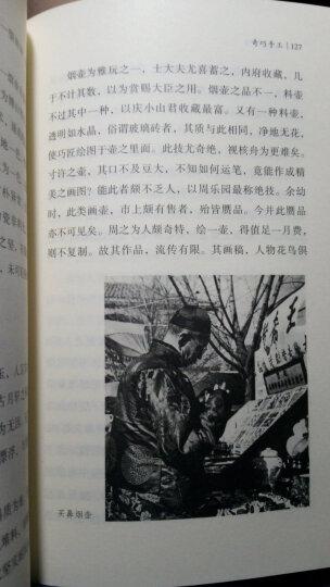 北京梦华录 晒单图