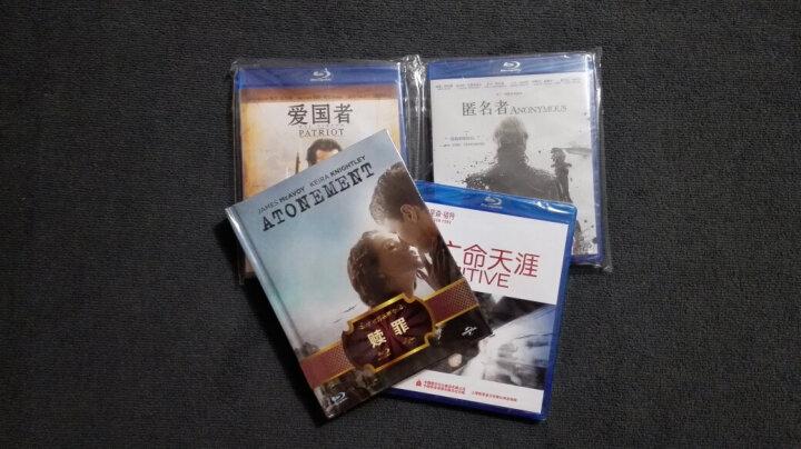 赎罪蓝光书(蓝光碟 BD50) 晒单图