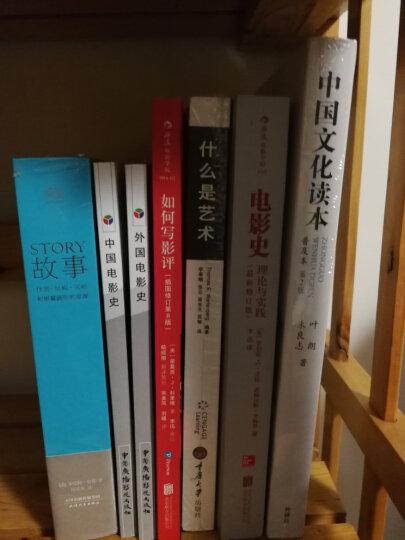 北京电影学院教材:外国电影史 晒单图