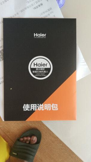 海尔(Haier)扫地机器人M3智能湿拖家用电器全自动扫拖一体机360激光导航规划无线自动吸尘器 玛奇朵TAB-T750B 晒单图