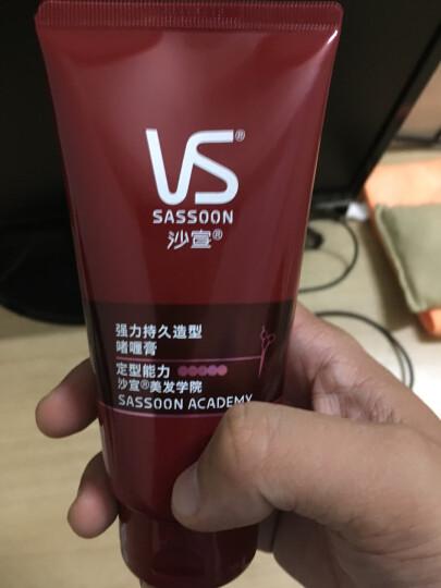 沙宣造型啫喱膏强力持久150ml(啫喱水 发蜡 发胶 发泥 定型喷雾) 晒单图