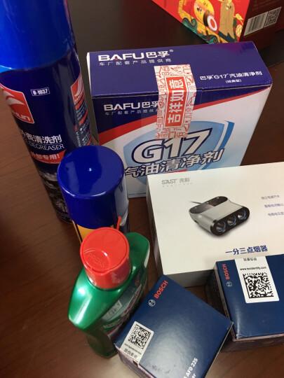 巴孚(BAFU)G17 经典型 燃油清净剂 汽油添加剂 燃油宝 10支装 晒单图