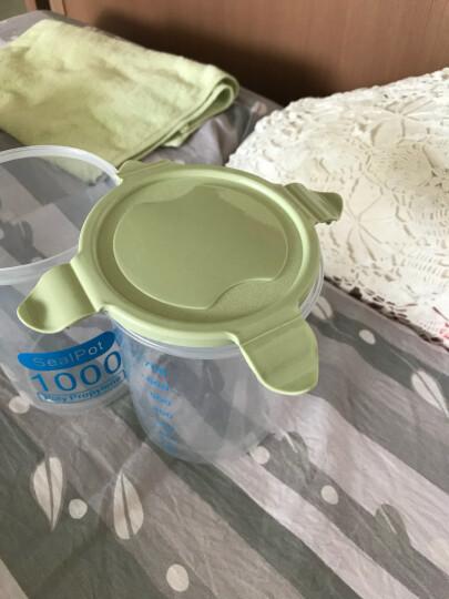 厨房五谷杂粮密封罐塑料瓶奶粉罐储物罐子带盖透明食品零食收纳盒 小号 绿色 晒单图