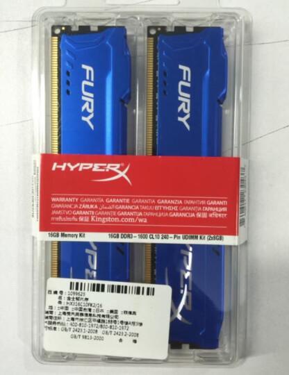 金士顿(Kingston) DDR3 1866 16GB(8G×2)套装 台式机内存 骇客神条 Fury雷电系列 蓝色 晒单图