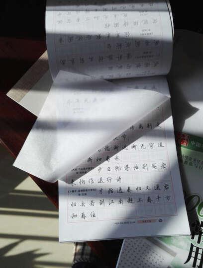 华夏万卷·田英章行书硬笔书法钢笔字帖:行书技法+7000常用字+千古名句(套装共3册)(附赠临摹纸) 晒单图