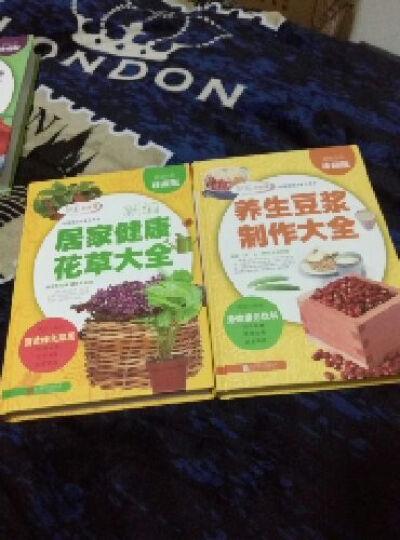 养生豆浆制作大全 豆浆制作书籍 健康养生书籍 彩图精装珍藏版 多彩生活馆 晒单图