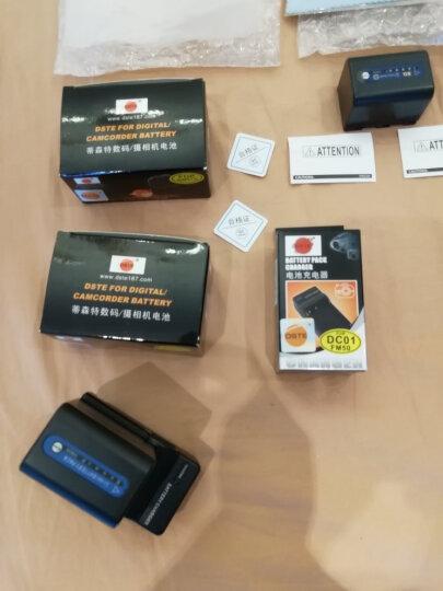 蒂森特(dste) 索尼CCD-TRV106K/108E摄像机 NP-QM91D 电池套装 晒单图