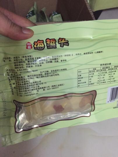金鹏 即食凉拌海蜇头 200gx8 带佐料包 晒单图