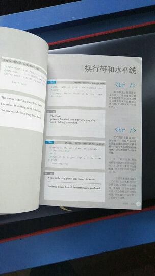 Web设计与前端开发秘籍:HTML & CSS 设计与构建网站 晒单图