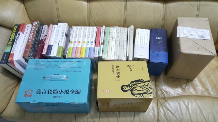 中国书法与绘画全书(超值全彩珍藏版) 晒单图
