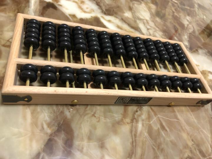 歌珊 算盘二年级珠心算 13档7珠木质算盘小学生银行财会实木算盘 二个装 晒单图