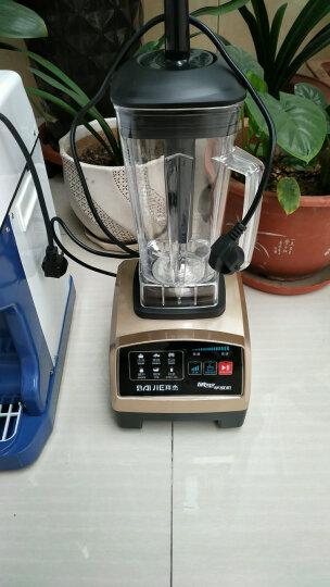 拜杰(BJ) 碎冰机商用 刨冰机家用沙冰机电动搅拌机大马力榨汁机豆浆机果汁机 电脑版2.0L中国红 晒单图