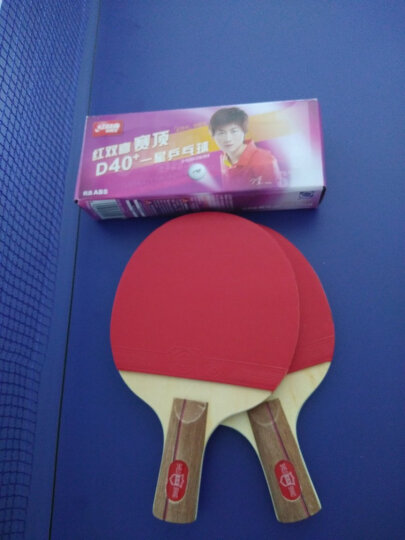 红双喜乒乓球桌 T3626家用室内训练比赛可折叠乒乓球台 关注收藏优先发货 晒单图