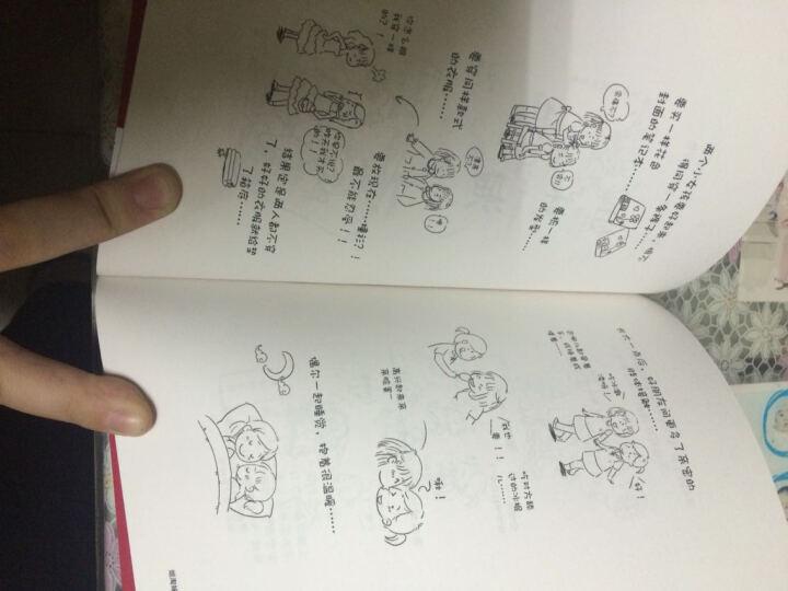 【正版】熊顿漫画4本全套熊顿幽默漫画 熟女单身日记+减肥侠+熟女租房日志+熟女养成日志 晒单图