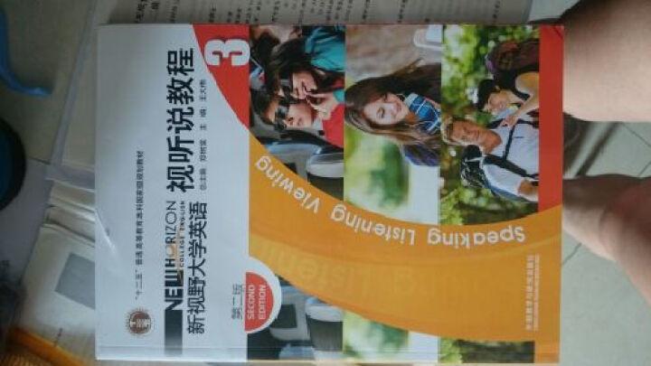 新视野大学英语(第二版)视听说教程3(含CD-ROM光盘1张) 晒单图
