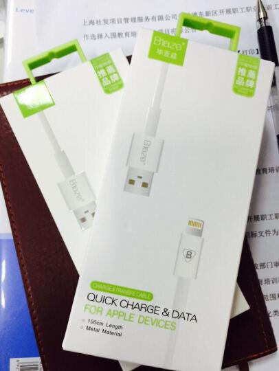BIAZELightning数据线电源线适用于塑料iPho水槽洗菜盆苹果图片