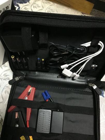 卡儿酷(CARKU)汽车电瓶应急启动电源 12V车载锂电池电瓶搭电宝充电宝移动电源点火器充电器 经典版-标准-豪华13800毫安 晒单图