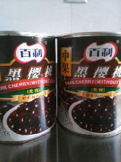 【巧厨烘焙】百利牌 黑车厘子 黑樱桃罐头 黑森林 蛋糕装饰850g 晒单图