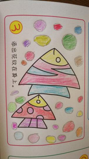 !我的绘画书《幼儿美术创意画册》 儿童画教材 套装6册 晒单图