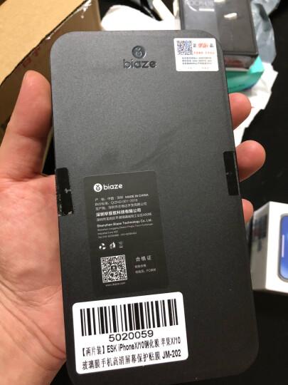 依斯卡【贴坏包赔】苹果x/xs/11 pro钢化膜 手机膜【两片装】iphone屏幕防爆淡指纹保护玻璃贴膜非全屏JM202 晒单图