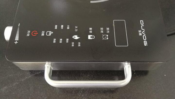 东果(DUVOG) 【德国技术】电陶炉家用升级电磁炉不挑锅三环火双控DG-EC2401 晒单图