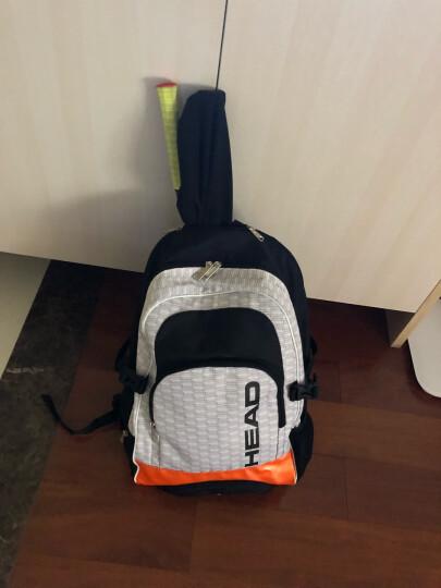 HEAD海德羽毛球网球双肩包 网羽多功能用背包0237 白橙色 晒单图