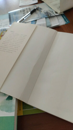 心有欢喜过生活+人间有味是清欢(套装共2册) 晒单图