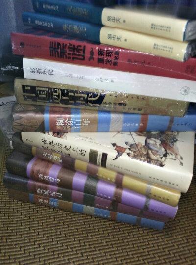 晓风残月——柳永传(精装) 晒单图
