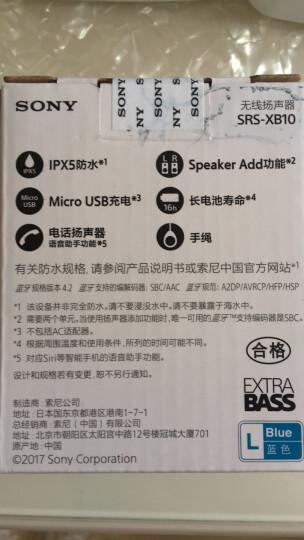 索尼(SONY) SRS-XB10 无线蓝牙音箱 重低音炮 便携迷你防水户外运动小音响 手机电脑 蓝色 晒单图