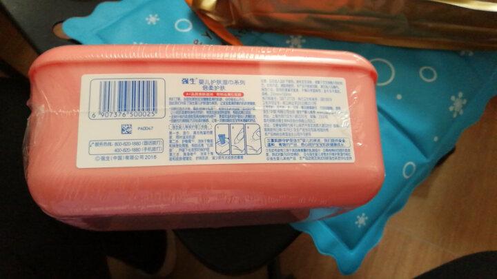 强生(Johnson) 强生婴儿湿巾宝宝护肤湿巾 倍柔护肤盒装80片 晒单图