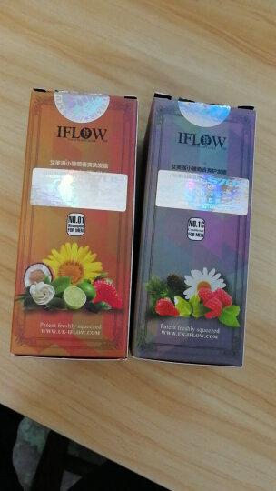 艾芙洛 IFLOW洗发水护发素生姜绯闻桃花玫瑰迷迭香250毫升 1号男士雏菊 单瓶洗发水(250毫升) 晒单图