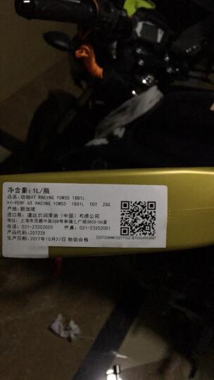 道达尔(Total)动驰HI-PERF 2T SPORT 半合成摩托车机油润滑油 TC级 1L 晒单图