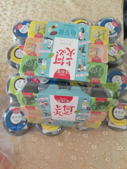 生和堂龟苓膏家庭装草本原味系列果冻布丁338g(11杯)(新老包装随机发货) 晒单图