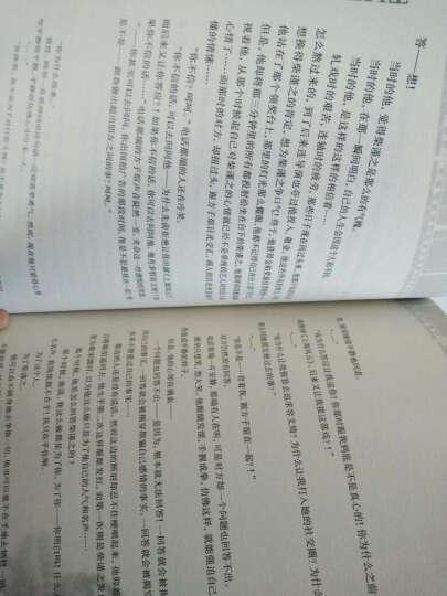 下一站,影帝(套装全2册) 晒单图