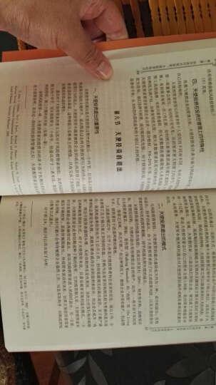 天使投资系列丛书·创业投资圣经:天使投资理论与实践 晒单图