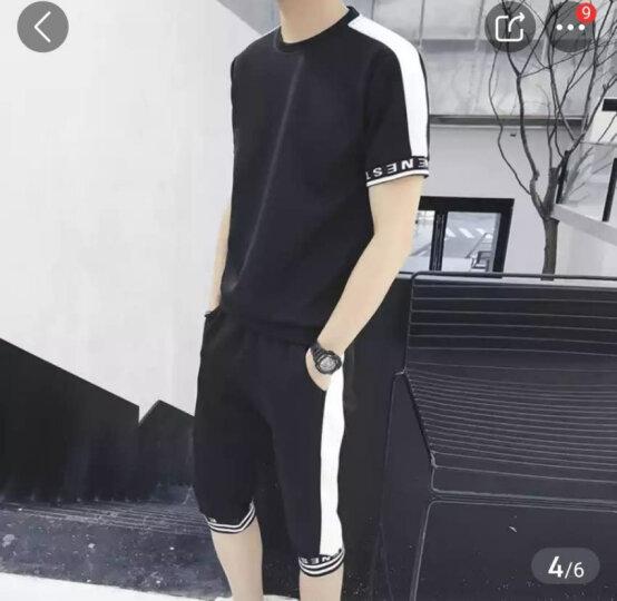 麦诺格品 短袖T恤男夏季青少年卫衣套装中学生衣服套头短袖运动套装潮牌两件套情侣外套男生 黑白 M 晒单图