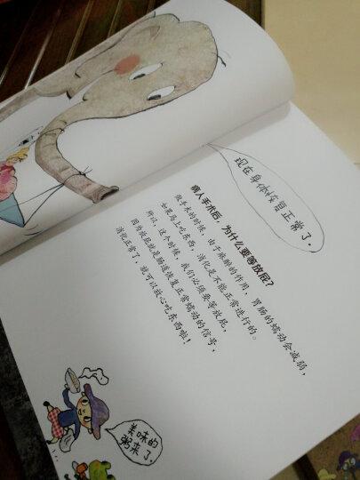 有味道的书:满足孩子对便便、尿尿、屁屁、流汗、打嗝所有好奇心的趣味健康知识绘本 晒单图
