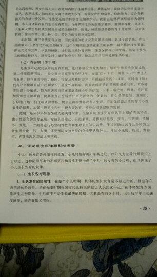 刘弼臣实用中医儿科学 晒单图