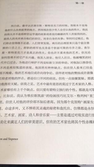 """小王子(法国""""圣埃克苏佩里基金会""""官方认可简体中文译本,畅销280万册) 晒单图"""