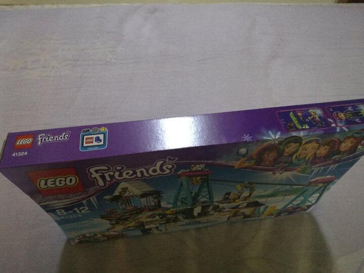 乐高(LEGO)积木玩具 心湖女孩好朋友系列 41130 游乐场大型过山车 晒单图