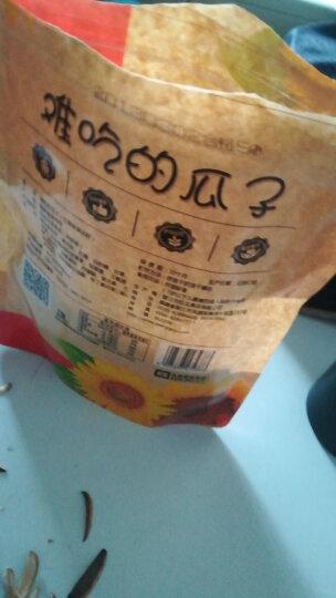 旺瓜 坚果炒货 大颗粒葵花籽 休闲零食 红枣味瓜子 难吃的瓜子120g/袋 晒单图