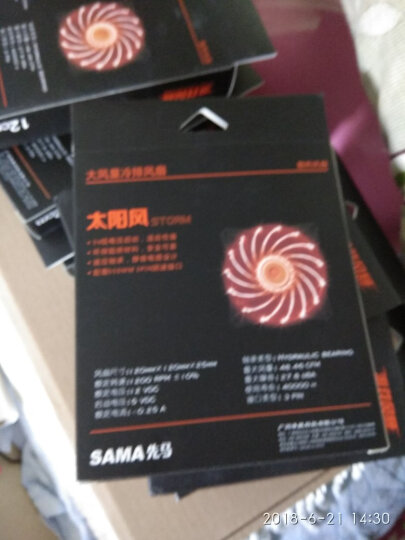 先马(SAMA)太阳风 12CM蓝光 机箱风扇(15颗LED蓝灯/低电压启动/ABS注塑/550MM长排线/低噪音/高效散热) 晒单图