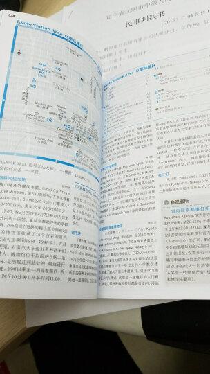 孤独星球Lonely Planet旅行指南系列:日本(中文第5版) 晒单图