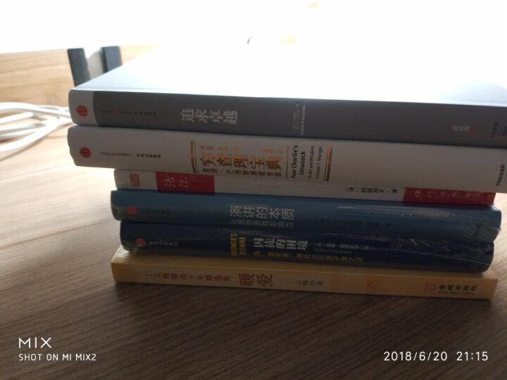 囚徒的困境 威廉 庞德斯通 罗辑思维 罗振宇推荐 中信出版社图书 晒单图