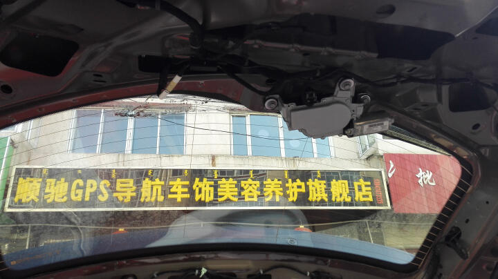 航睿 云镜智能后视镜汽车声控GPS导航仪高清行车记录仪实时路况多功能一体机 其他车型专拍+16G录像卡 后视镜导航 记录仪 晒单图